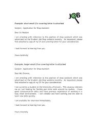 Short Application Cover Letter Resume Samples
