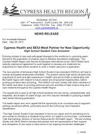 cypress health and seiu west partner for new opportunity high  high school student care assistant opportunity 1