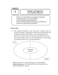 You searched for: kasalungat ng salitang dakila ( Tagalog