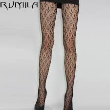 Fashion <b>Womens Lady</b> Girls Black Sexy Fishnet Pattern <b>Jacquard</b> ...
