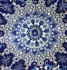 144 nain rugs this traditional rug is approx imately 4 feet 7 inch x 4