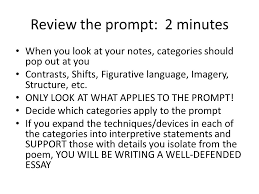 how to write the poetry essay tips from steps to a ap 6 review