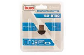 Адаптер USB <b>Buro BU</b>-<b>BT30</b> Bluetooth 3.0+EDR class 2 10м <b>черный</b>