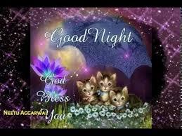 Wishing Sweet Dreams Quotes Best of Good Night Sweet Dreams GreetingsQuotesSmsWishesSayingECard