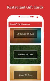 free gift card generator 63 png