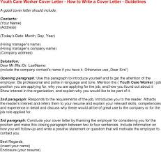 Brilliant Ideas Of Youth Care Cover Letter Example O Also Cover