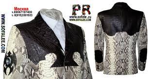 jacket of python and crocodile skin to