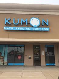 Kumon Math And Reading Meet Stephanie Swain Of Kumon Math And Reading Center Of