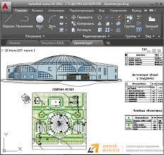 Скачать готовые проекты чертежи домов в Автокаде проекты домов автокад скачать