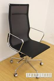 Image Furniture Picture Of Replica Charles Eames Style Mesh Office Chair Ifurniture Replica Charles Eames Style Mesh Office Chair