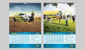 ... Creative idea and graphic design for wall calendar portfolio ...