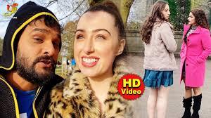 Khesari Lal Yadav & Grace Rhodes | Funny video | London | Shooting On  Location - YouTube