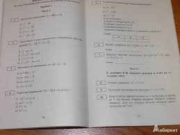 Демидова математика класс итоговая контрольная работа Большой  Презентации десятичные дроби