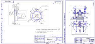 Курсовая работа по технологии машиностроения курсовое  Курсовой проект колледж Проектирование станочного приспособления для сверления отверстий в детали Крышка