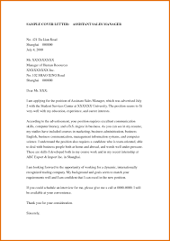 Medical Assistant Cover Letter With No Experience Medical