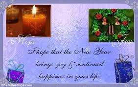 New Year Greetings Free Seasonal Blessings Ecards