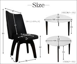 cafe table set 3 point set dining table set table table chair rotating triangular table