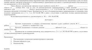 essay on julius caesar brutus julius caesar essays and papers 123helpme