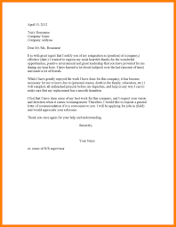 Recommendation Letter Request