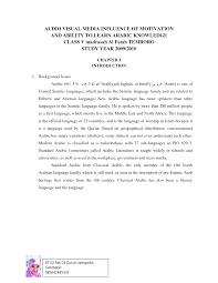 Dissertation phd thesis