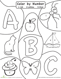 abc 123 the alphabet color abc, 123! worksheet education com on www education com worksheets