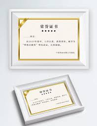 Certificate Of Completion Templates Certificate Of Honor Certificate Diploma Certificate Of