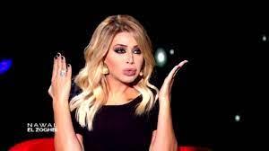Nawal el Zoghbi with Nishan pt 2 | نوال الزغبي مع نيشان الجزء ٢ - YouTube