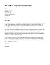 Sample Letter Asking For A Job Promotion Cover Letter Cover Letter