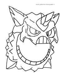 Pichu Pokemon Coloring Page Free Pokémon Coloring Pages Pokemon