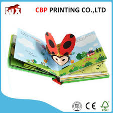 universe design children pop up book 3d kids book printing