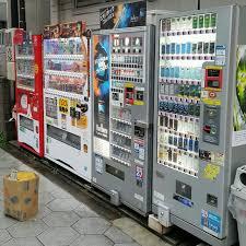 Cigarette Vending Machine Japan Best Japanese Vending Machines Behind The Scenes Pierrepang Dayre