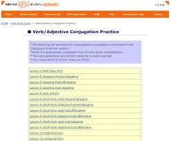 short form negative japanese genki online verb adjective conjugation practice nihongo e