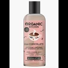 Шампунь Organic kitchen Hot CHOCOLATE <b>Натуральный</b> ...