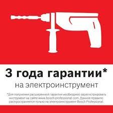 Аккумуляторные светильники: Купить в Курске - цены в ...