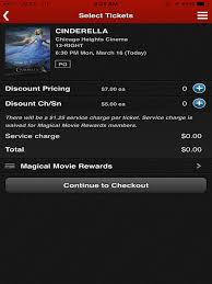 marcus theatres on the app