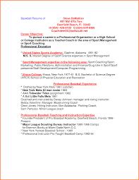 baseball resume template.beautiful-college-baseball-coaching-resume -gallery-office-resume.png