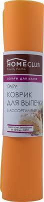 <b>Коврик для</b> выпечки HOMECLUB Delice 38x28см, <b>силикон</b>, в ...