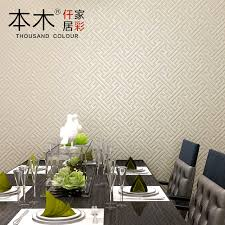 Simple Living Room Design Delectable New Simple Modern Chinese Wallpaper Abstract Geometric R The Living