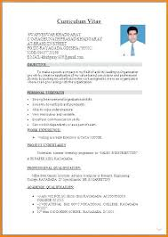 Free Example Resume Templates Simple Resume Template Download