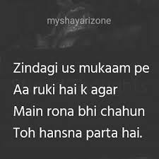 Sad Emotional Zindagi Shayari Pic Hindi My Shayari Zone Adorable Sad Emotional Pics