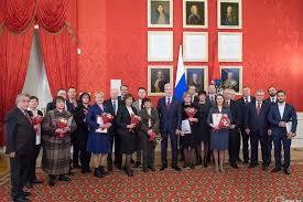 Факультет мировой экономики и мировой политики Национальный  Преподаватели Высшей школы экономики получили награды города Москвы