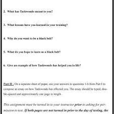taekwondo essay for black belt docoments ojazlink taekwondo black belt essay gxart tae untitled cover letter