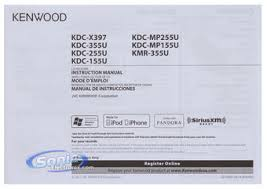 kenwood kdc 152 wiring diagram kenwood image wiring diagram kenwood kdc x397 wiring home wiring diagrams on kenwood kdc 152 wiring diagram
