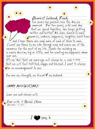 10 Love Letter To My Husband Service Letters