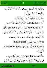 apa research paper order drafts