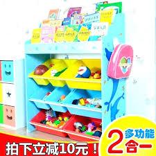 toy storage wall unit toy storage wall unit awesome toy storage wall unit toy cabinet kindergarten toys shelf children school