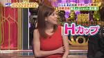 高橋真麻の最新おっぱい画像(4)