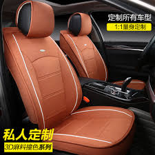 get ations custom luxury car seat land rover freelander 2 range rover aurora found rover range rover sport