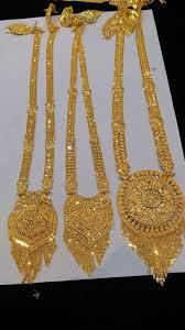 Long Rani Haar Designs In Gold Plan Haram Dubai Gold Jewelry Gold Jewellery Design Gold