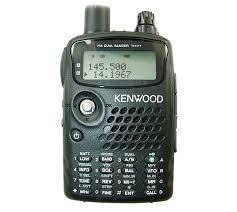 Hand held amateur radio